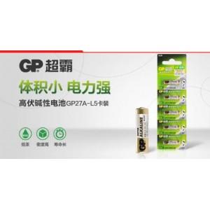 超霸 GP27A 12V  高伏碱性电池 单位:5节/卡