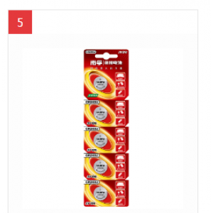 南孚 2032 5节/卡  L5 纽扣电池(单位:卡)