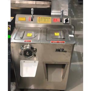 三星 QRLS400-II型 300*345*650mm 豪华不锈钢多用绞切肉机