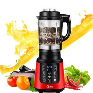 美的破壁料理机 WBL8005P 1.75L 加热、搅拌功率800W