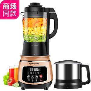 九阳料理机 JYL-Y15 3
