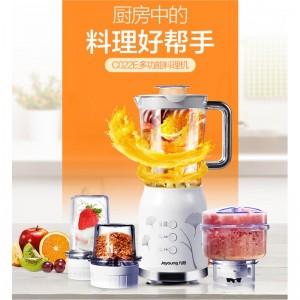 九阳 JYL-C022E 多功能 全自动 榨汁机料理机
