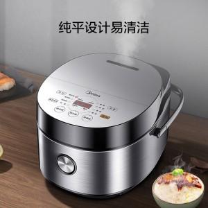 Midea/美的 MB-FB50Easy501 5 L 电饭锅