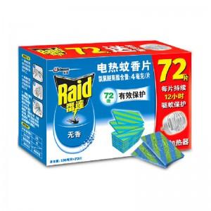雷达 72片 无香型 电蚊香片送加热器