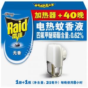 雷达 蚊香液 电热蚊香液40晚无香+无线加热器