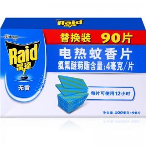 雷达 电热蚊香片90片 无香型