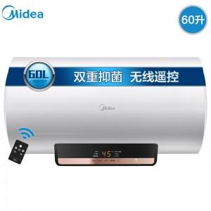 美的 热水器 F6021-T4(HEY) 60升 电热水器 多功率加热 1级能效等级 遥控式