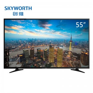 创维 4K超高清网络智能电视 55E388G 55英寸 分辨率3840*2160DPI 酷开系统 不含底座 黑色