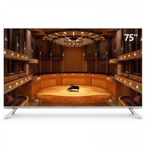 海信 电视机 LED75NU7700U 银色 75寸