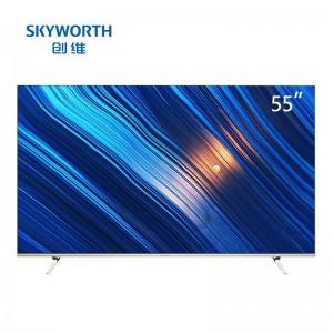 创维/Skyworth 55Q5A 电视机 55英寸 4K超高清 AI人工智能网络超轻薄液晶电视机 4K网络电视