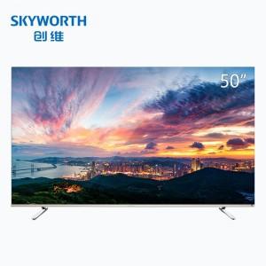创维/Skyworth 50Q5A 电视机 智能高清4K平板液晶电视机 4K网络电视