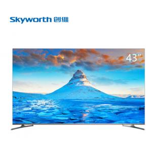 Skyworth/创维43H5 43英寸4K超高清全面屏(含安装,挂架)