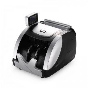 维融 全智能 点钞机 HK-5901(B) 银黑