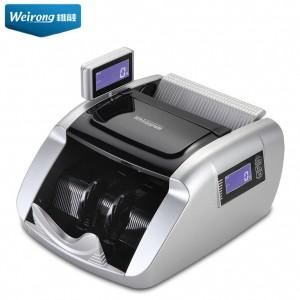 维融(Weirong) HK-6188(C) 点钞机 全智能 银黑