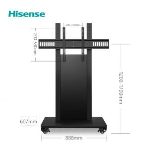 海信(Hisense)智能会议平板  65英寸 支架 液晶电视移动挂架 电子白板支架