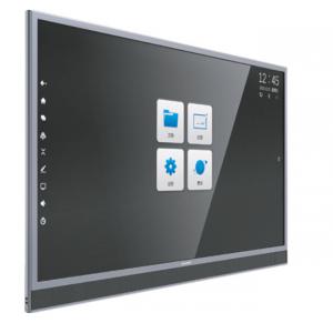 东方中原 DBP-A6 会议平板(含移动架子)