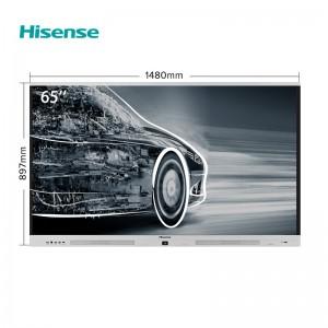 海信(Hisense)65寸 LED65W70U 智能会议平板 视频会议教学一体机 触摸交互式 含OPS电脑i5处理器模块