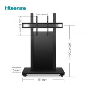 海信(Hisense)智能会议平板 86英寸 支架 液晶电视移动挂架 电子白板支架