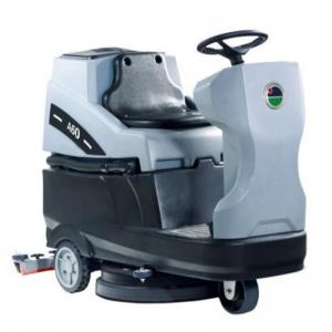 白云 驾驶式 洗地机 A60 1600w 140*63*112cm 最大喷水量2.6L/min 清洗效率3360㎡/h