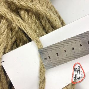 名夏 麻绳DIY辅料装饰麻绳DIY编织手工麻绳5mm*100米