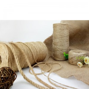 布艺 4mm*50m 天然黄麻绳(销售单位:卷)