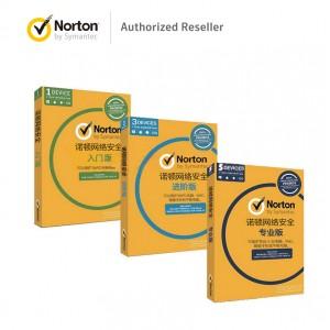 诺顿 防病毒软件