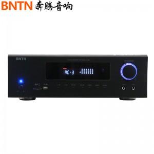 奔腾(BNTN)830功放 音响 音箱功放 家庭影院功放机 高清6路功放机 卡拉OK 光纤 同轴 蓝牙USB 5.1声道