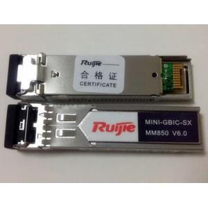 锐捷 MINI-GBIC-SX-MM850 光模块