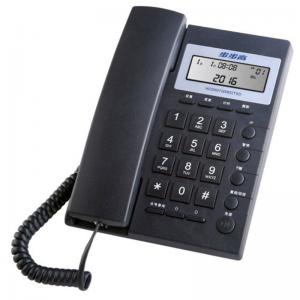 步步高 HCD007(6082)TSDL 固定电话机