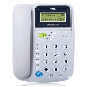 TCL HCD86817BTSD 固定电话机