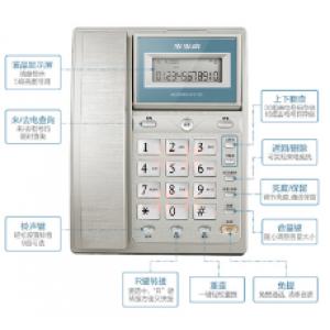 步步高 HCD007(6101)TSD灰色BBG 固定电话机 单位:台