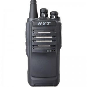 海能达 对讲机 HYT-TC500S 4W 1300mAh锂电池 黑色