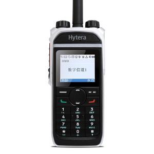 Hytera海能达PD680 数字集群对讲机 数字模式专业手台
