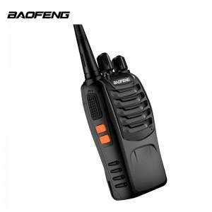 宝锋 专业对讲机 BF-888S 经典款 黑色