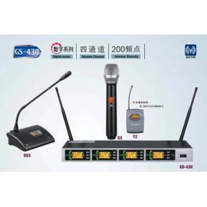 Evltesand易声 GS430/DS3 无线话筒