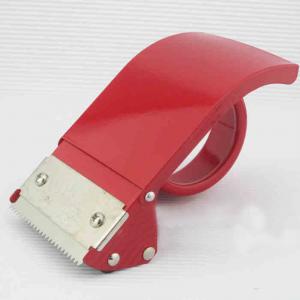 72MM 金属封箱胶带切割器 (单位:个)