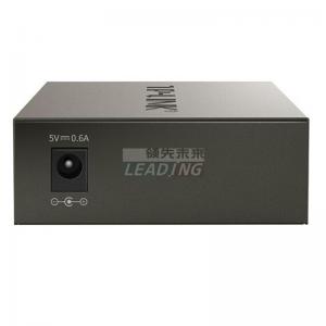 TP-LINK TL-MC210CS 千兆单模双纤光纤收发器SC双芯20公里光电转换器