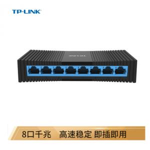 8口千兆交换机 普联TP-SG1008M