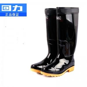 回力 胶鞋 加绒807 高帮 雨鞋(销售单位:双)
