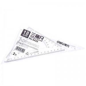 得力 三角尺 规格:6420 20cm 2个/套