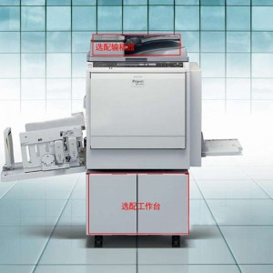 理光 DD4450 一体化速印机印刷机油印机 A3幅面 工作台