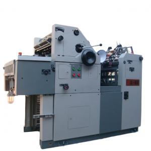 江田 胶印机 ZT56SM 单色 给纸700mm 半自动 印刷纸张4开 适用书本