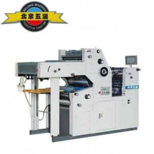 北京五洲 胶印机 BJ470SM 单色 给纸950mm 收纸800mm 印刷速度9000m/min 最大印刷面积470*365mm