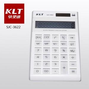 快灵通计算器SJC3622  白 80/件