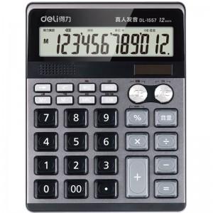得力(deli)1557 双模式双电源语音计算器 可切换模式 灰