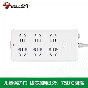 GN-109K 插座接线板插排 新国标升级版 六孔无线 5米