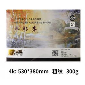宝虹 4k 粗纹 手绘速写本(销售单位:本)