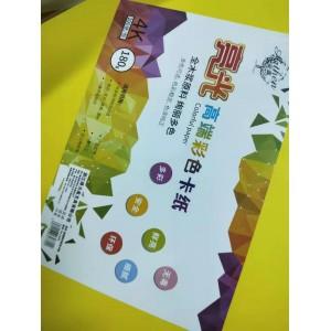 得力高 4K 180g亮光彩色卡纸(100张/包)(颜色备注)