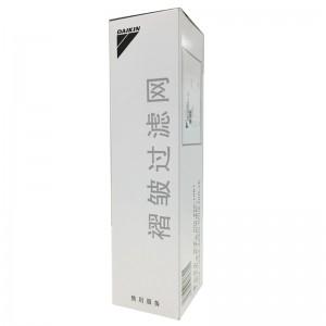 大金 空气净化器 专用滤网 BAC006A4C 适用面积41㎡ (含)-50㎡ (含) 除异味 除花粉 除雾霾 适用净化器MC70KMV2/MCK57LMV2