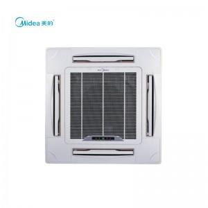 美的 KFR-120QW/SDY-B(D2) 节能冷暖5匹天花式三相空调机(此价格只含机身安装费,其他费用另算)